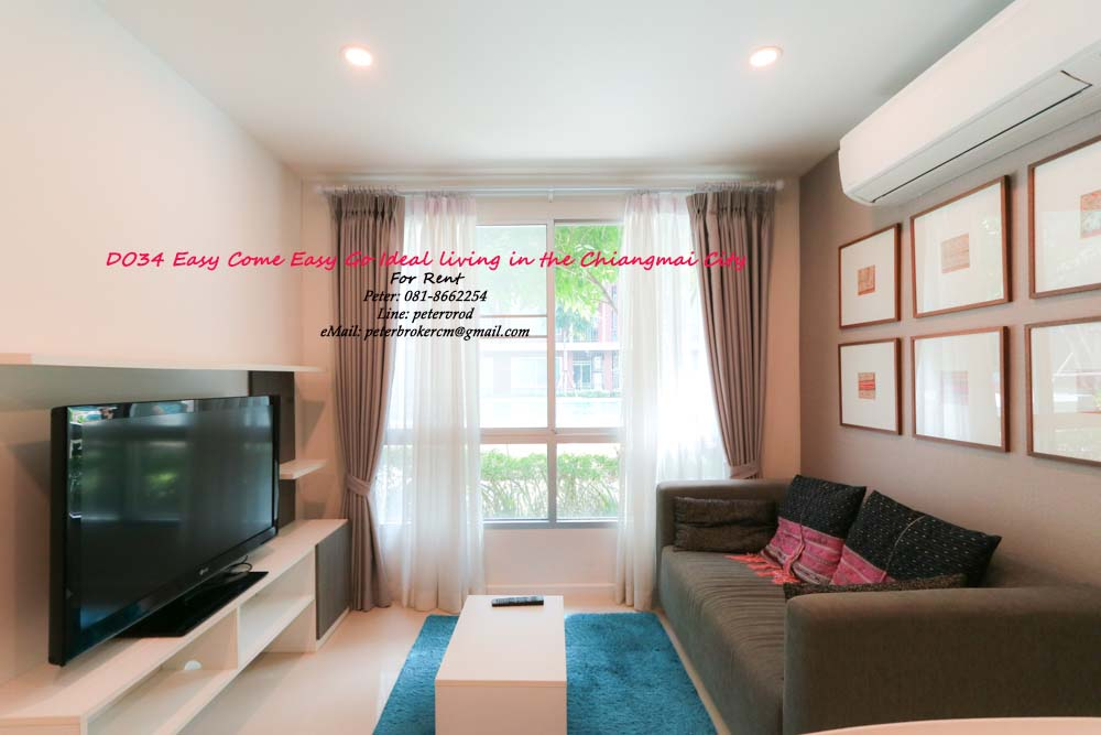 condo for rent in chiang mai D VIENG Santitham