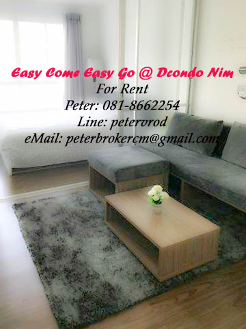 dcondo nim condo for rent Comfortably Furnished 1 bedroom in chiang mai