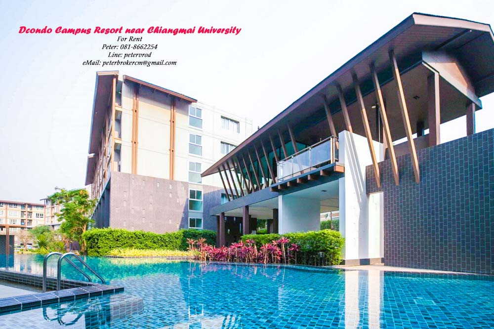 30 Sqm 2 Floor , D Condo Campus Resort Chiangmai Condo for Rent